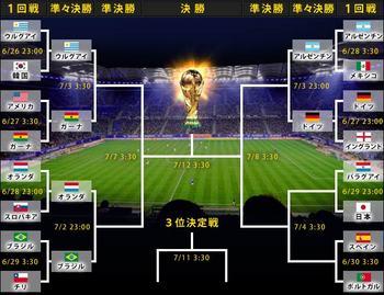 tournament_00.jpg